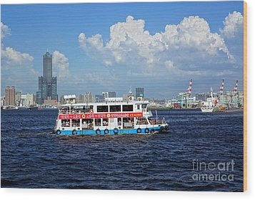Wood Print featuring the photograph The Kaohsiung Harbor Ferry Crosses The Bay by Yali Shi