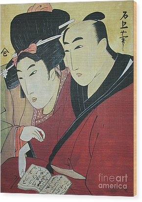 The Lovers Ohan And Chomon  Wood Print by Carrie Jackson