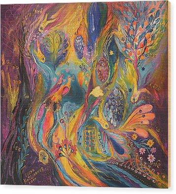 The Purple Rain Wood Print by Elena Kotliarker