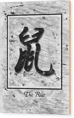 The Rat Wood Print by Mauro Celotti