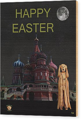 The Scream World Tour Moscow Happy Easter Wood Print by Eric Kempson