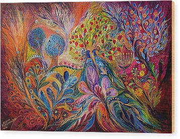 The Trees Of Eden Wood Print by Elena Kotliarker