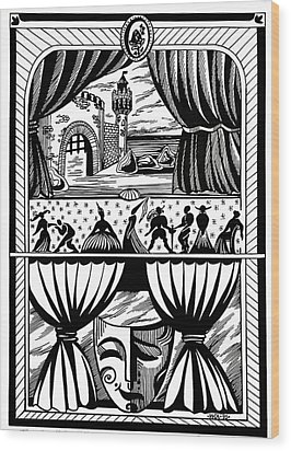 Theater Wood Print by Inga Vereshchagina