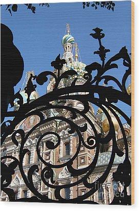 Wood Print featuring the photograph Through The Gate by Robert D McBain