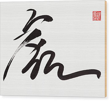 Tiger Calligraphy Wood Print by Oiyee At Oystudio