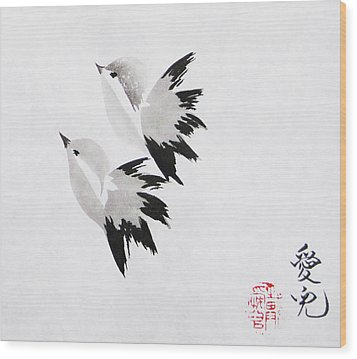 Together We'll Fly Side By Side Wood Print by Oiyee At Oystudio