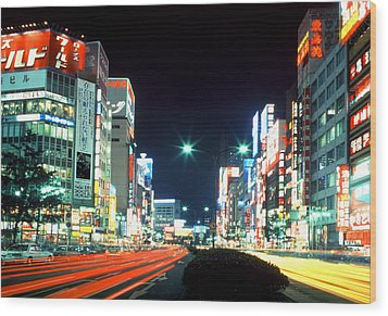 Tokyo Wood Print