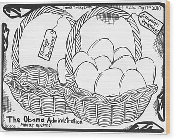 Too Many Eggs In One Basket By Yonatan Frimer Wood Print by Yonatan Frimer Maze Artist