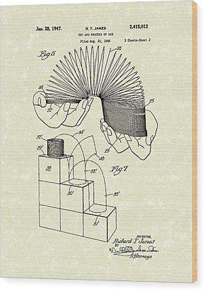 Toy 1947 Patent Art Wood Print