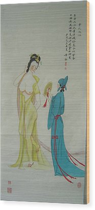 Tr 024 High-ranked Imperial Concubine Come Out Bath Wood Print by Mojie Wang