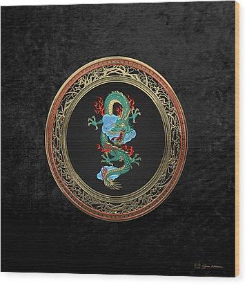 Treasure Trove - Turquoise Dragon Over Black Velvet Wood Print by Serge Averbukh