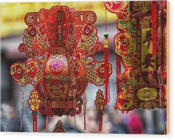Trinkets 3 Wood Print