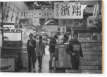 Tsukiji Shijo, Tokyo Fish Market, Japan 2 Wood Print