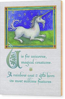 U Is For Unicorn Wood Print