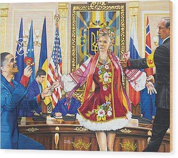 Ukraine The Unfortunate Bride Wood Print
