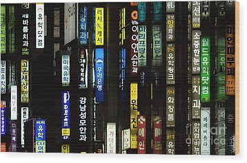 Urban City Light - Seoul Messages  Wood Print