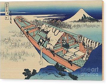 Ushibori In The Hitachi Province Wood Print