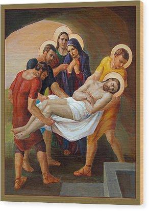 Via Dolorosa - The Way Of The Cross - 14 Wood Print