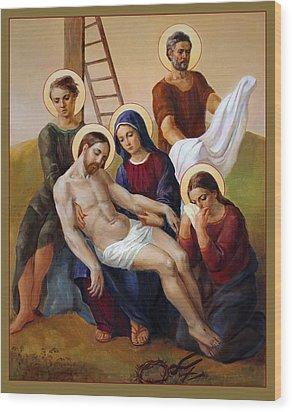 Via Dolorosa - Way Of The Cross - 13 Wood Print