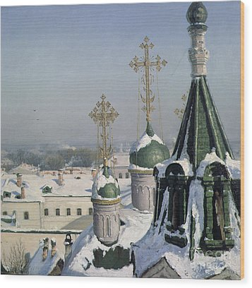 View From A Window Of The Moscow School Of Painting Wood Print by Sergei Ivanovich Svetoslavsky
