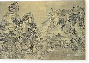 View From The Keyin Pavilion On Paradise - Baojie Mountain Wood Print by Wang Wen