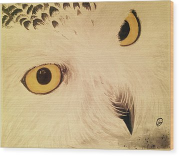 View Of Nature Wood Print