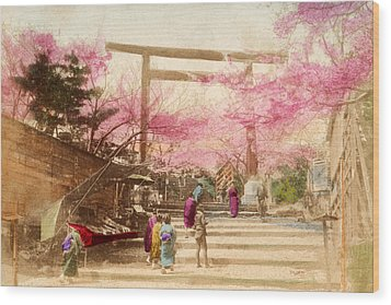 Vintage Japanese Art 25 Wood Print by Hawaiian Legacy Archive - Printscapes