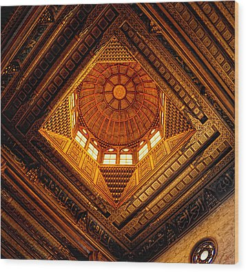 Al Ghuri Dome Wood Print