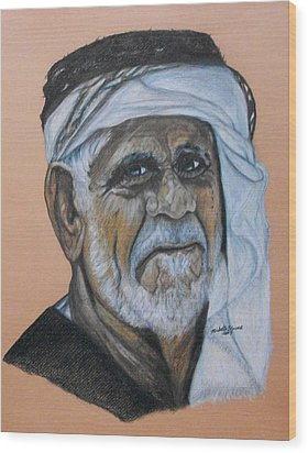 Wisdom Portrait Wood Print