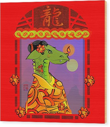 Year Of The Dragon Wood Print by LD Gonzalez