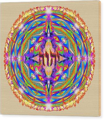 Yhwh Mandala 3 18 17 Wood Print
