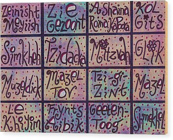 Yiddish Positive Phrases Wood Print by Sandra Silberzweig