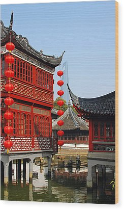Yu Gardens - A Classic Chinese Garden In Shanghai Wood Print by Christine Till