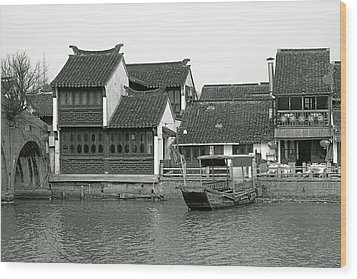 Zhujiajiao Ancient Water Town China Wood Print by Christine Till