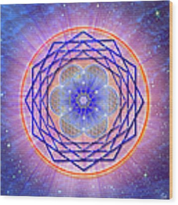 Sacred Geometry 2 Wood Print by Endre Balogh
