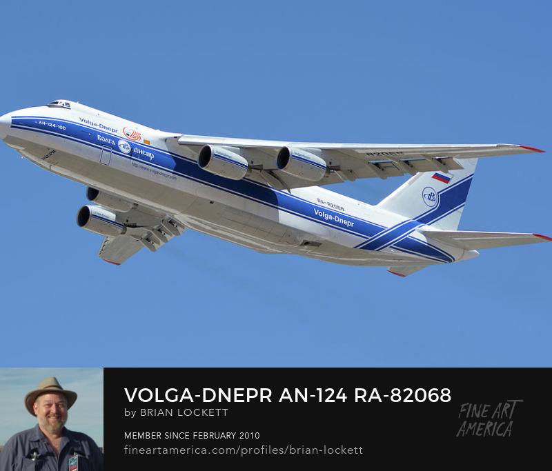 Volga-Dnepr An-124 RA-82068 Landing, Phoenix Sky Harbor, June 15, 2016