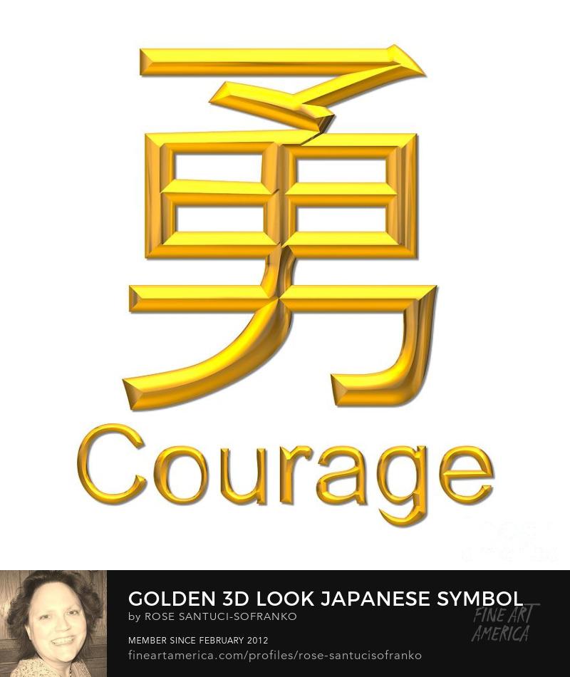 Golden 3d Look Japanese Symbol For Courage Art Online