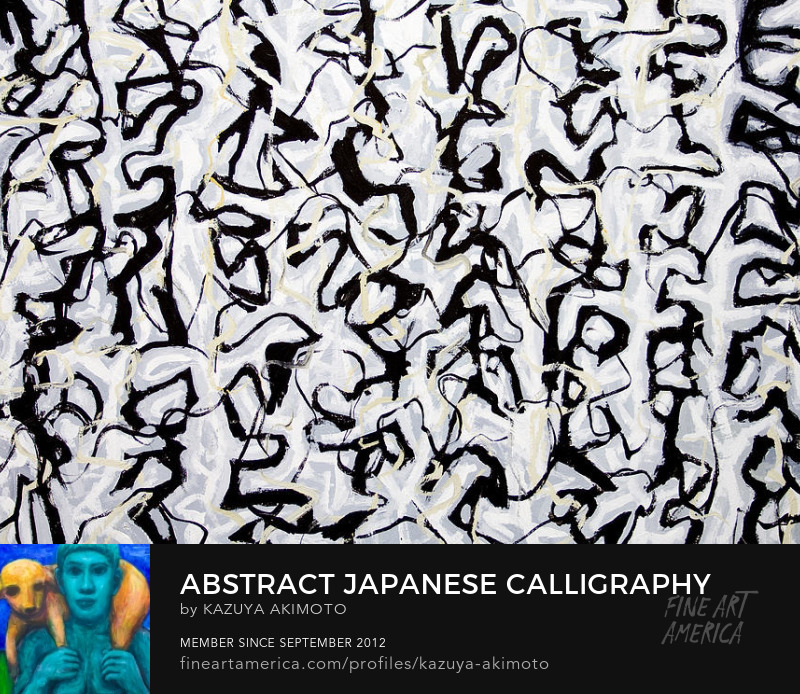 Abstract Japanese Calligraphy Art Prints