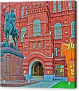 Back Of Russian Historical Museum In Moscow-russia Acrylic Print