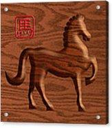 2014 Chinese Wood Zodiac Horse Illustration Acrylic Print