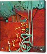 Ar-rahman Acrylic Print by Catf