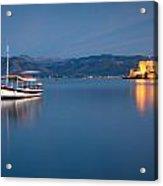 Argolikos Bay Acrylic Print