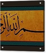 Bismillah-in The Name Of Allaah Acrylic Print