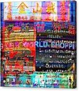 Chinese Lights Acrylic Print