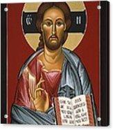 Christ All Merciful 022 Acrylic Print