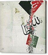 Contemporary Islamic Art 38 Acrylic Print