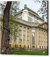 Croatian State Archives Zagreb  Acrylic Print