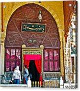 Entry To Mevlana Mausoleum In Konya-turkey  Acrylic Print