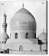 Iraq Mosque, 1932 Acrylic Print