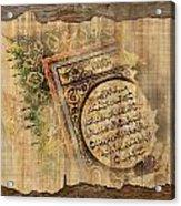 Islamic Calligraphy 037 Acrylic Print
